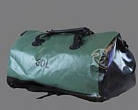 Big Game гермосумка-рюкзак 60 л. зеленая