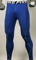 Чоловічі компресійні штани Take five blue, фото 1