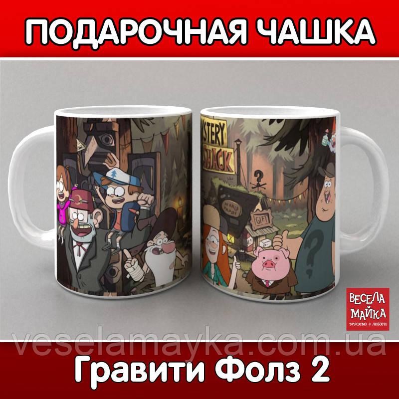 Чашка Гравити Фолз 2 (Gravity Falls)