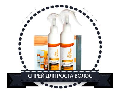 Ultra Hair Spray (ультра хеир спрей) - спрей для волос. Цена производителя. Фирменный магазин.