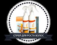 Ultra Hair Spray (ультра хеир спрей) - спрей для волос. Цена производителя. Фирменный магазин., фото 1