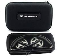 Чехол - футляр для наушников Sennheiser PX200II , PX100II , PX80