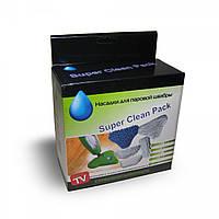 Насадки для паровой швабры H2O Mop X5 (5шт.)