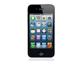 Корпус для іPHONE  4S в сборе high copy