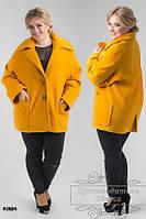 Пальто,модель ПОБ 24529,размеры 46-52