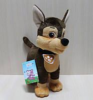 Собачка Щенячий патруль, мягкая игрушка тм Копиця