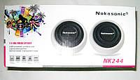 Колонки компьютерные Nokasonic NK-244