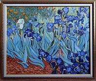 «Ирисы», копия картины Ван Гога картина маслом