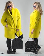 Пальто,модель ПОН 24525,размеры  46, 48, 50