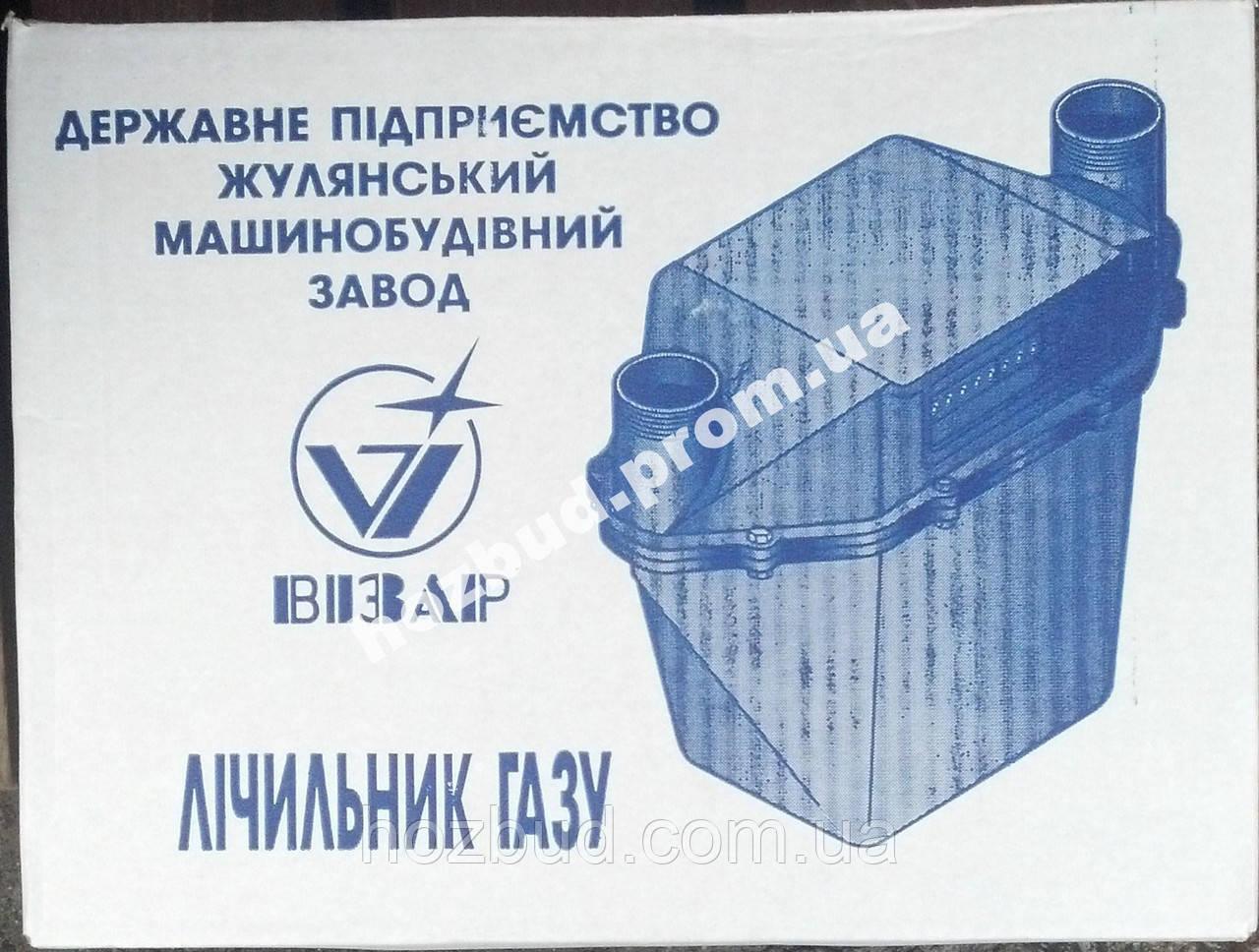 Газовый счетчик мембранный Визар G6