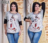 Женская стильная туника ДГр7265