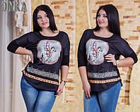 Женская стильная туника ДГр7266