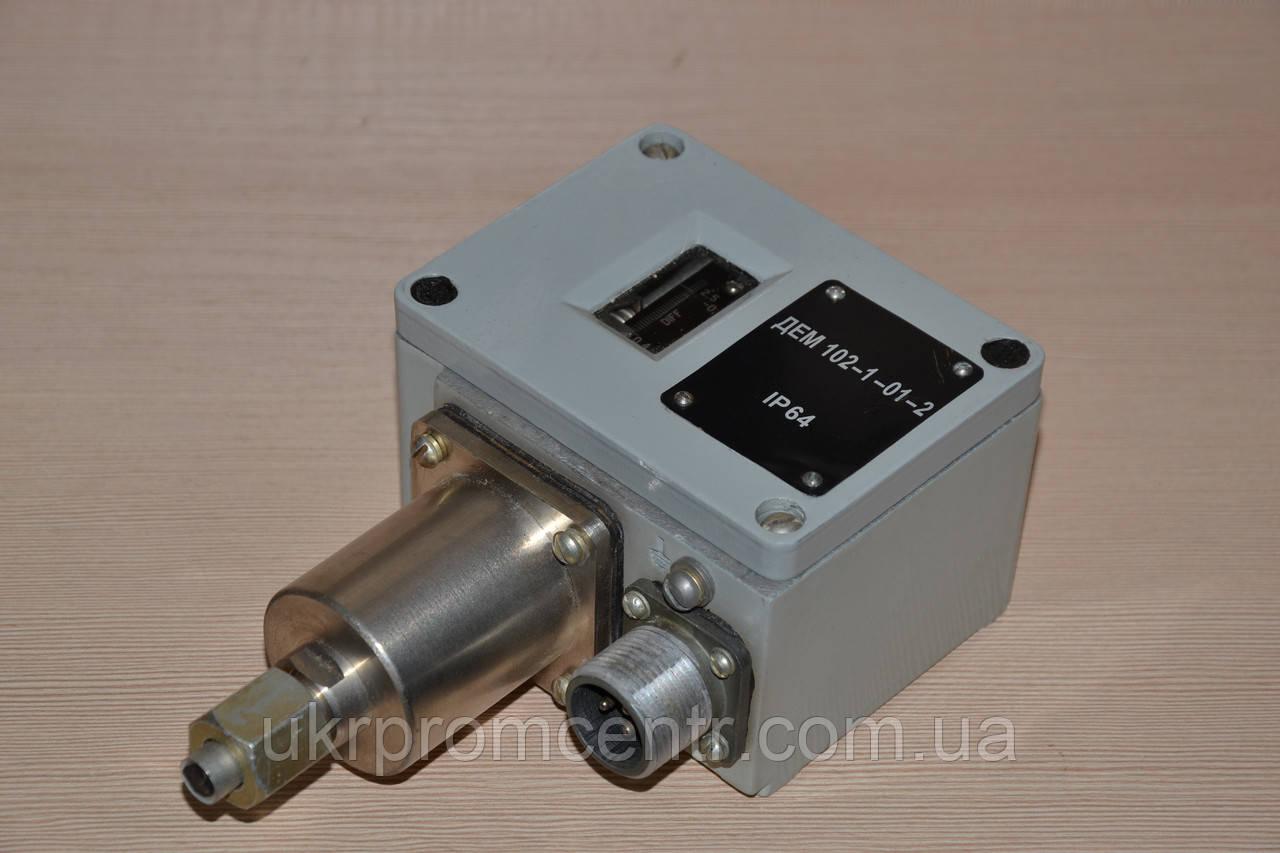 Датчик реле тиску ДЕМ-102-2