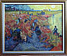 «Красные виноградники в Арле», копия картины Ван Гога картина маслом