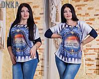 Женская стильная туника ДГр7260