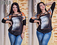 Женская стильная туника ДГр7258