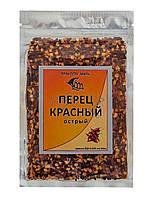"""Красный перец (чили) дробленый """"Пряности мира"""", 50 г."""