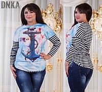 Женская модная туника ДГд797