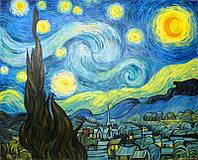 «Звездная ночь», копия картины Ван Гога картина маслом