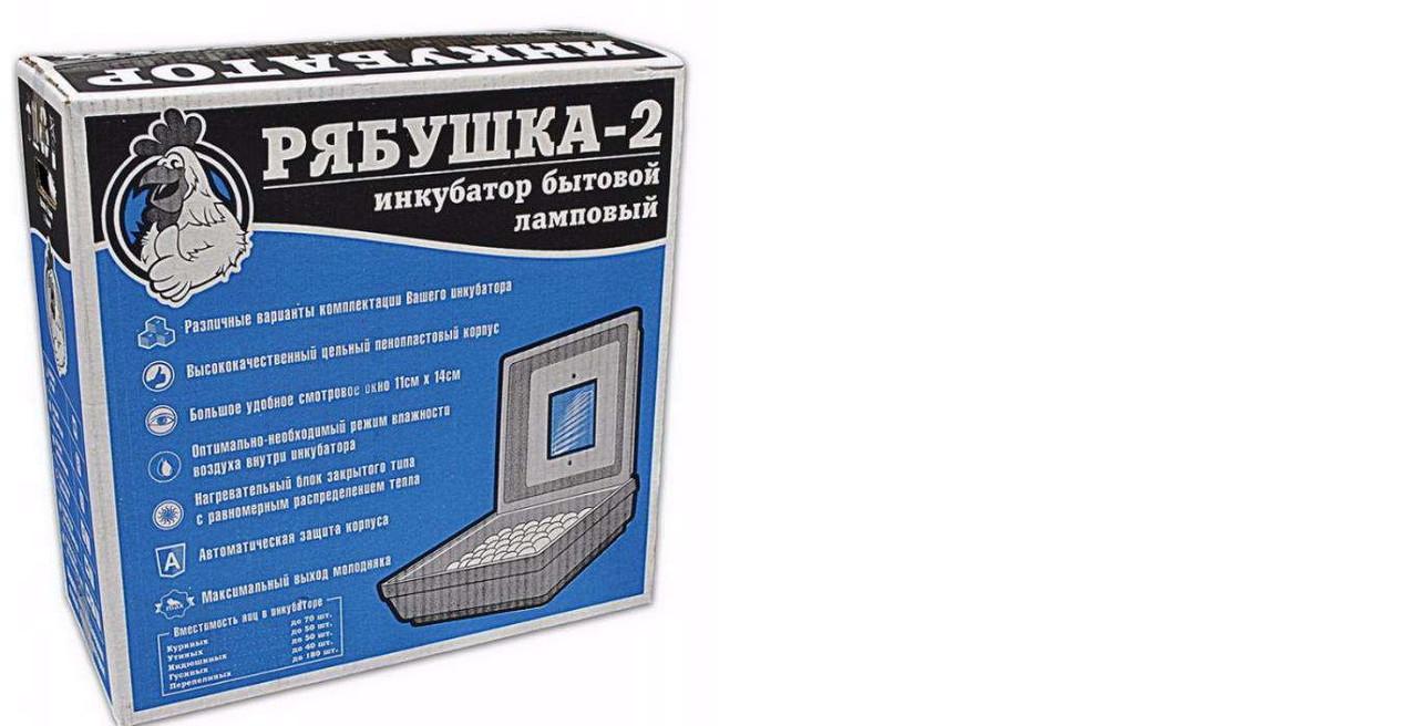 """Инкубатор """"Рябушка""""-2, 70 яиц. Высокоточное оборудование инкубации, механический, литой корпус, пенопласт."""