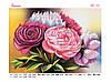 Схема для бисера цветы Яркие пионы, А3