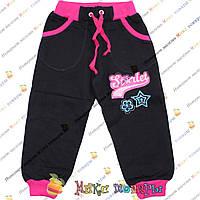 Штаны трикотажные с манжетами для девочек от 1 до 4 лет (4081-1)