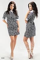 Платье 0230 /р31