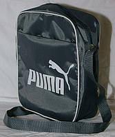 Сумка-планшет Pumа, Пума серая