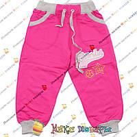 Трикотажные брюки на резинке для малышей от 1 до 4 лет (4081-3)
