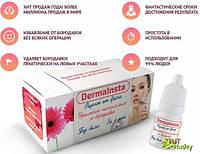 Dermainsta (дермаинста) - крем от папиллом и бородавок