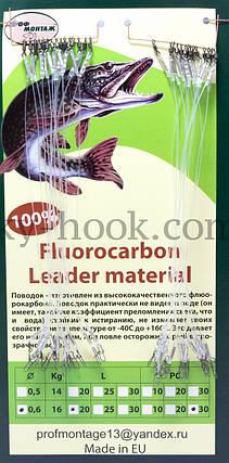 Поводки флюракорбоновые ПрофМонтаж 20cm 30шт., фото 2
