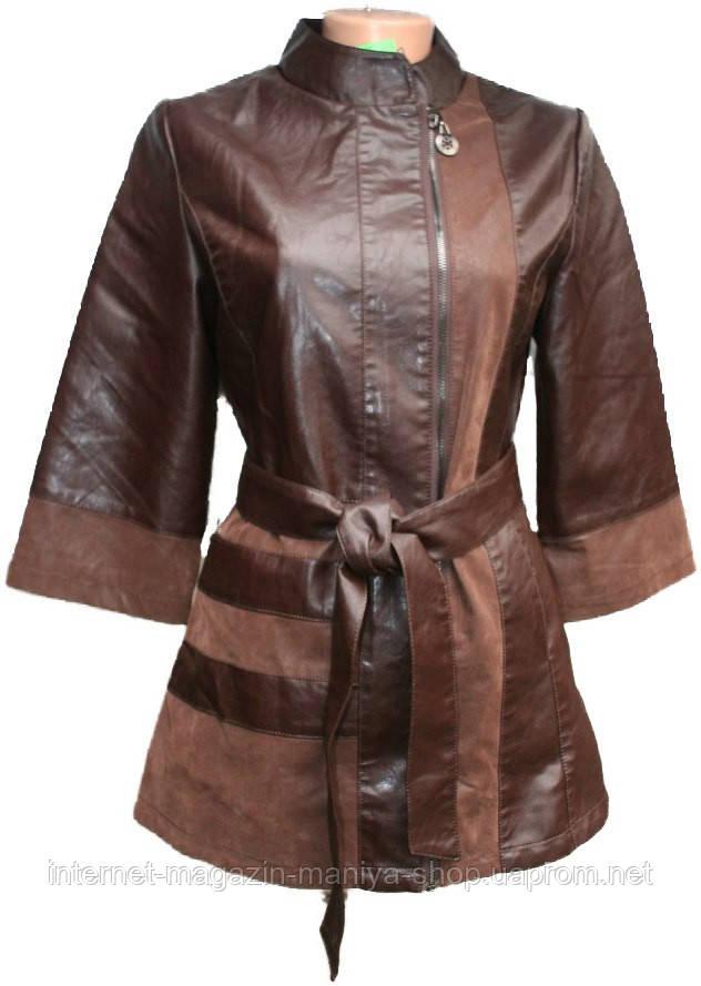 Куртка женская кожезаменитель