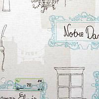 Рулонные шторы Одесса Ткань Париж