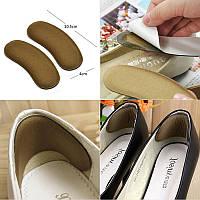 Вставки в обувь тканевые