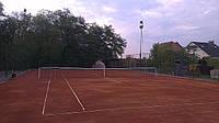 Укладка теннисита