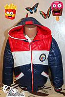 """Куртка """"трансформер""""  демисезонная на мальчика 32,34,36,38 р."""