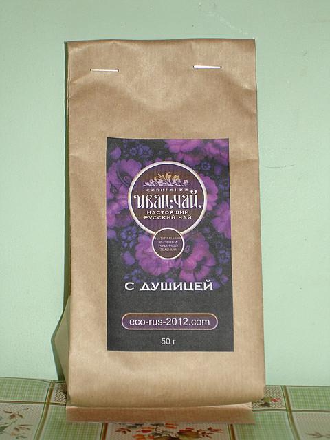 Иван-Чай с душицей, 50гр.