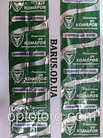 Пластины от комаров Супер Бат на алюминиевой основе оригинал