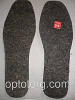 Стельки для обуви войлок натуральная шерсть серые