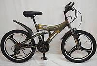 Велосипед подростковый Maxima T20-7261SB
