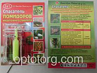Спасатель Помидоров средство защиты растений от вредителей