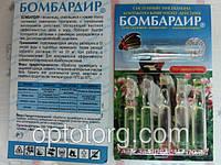 Бомбардир от короладского жука концентрат защита растений от вредителей