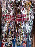 Новогодние украшения дождик на елку серебро