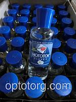 Жидкость для снятия лака Ноготок 50 мл