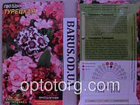 Семена цветов Гвоздика Турецкая