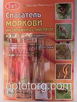 Спасатель Моркови средство защиты растений