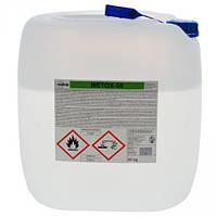 Отвердитель Metox-50 для полиэфирных смол