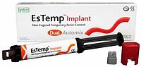 EsTemp Implant (Истемп имплант)