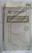Комбікорм для перепелів Старт Топ корм ПКп-50к (1-45дня)