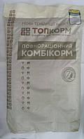 Комбикорм для кур-несушек ТОП корм ПКн-1-1г (20-80 недель)